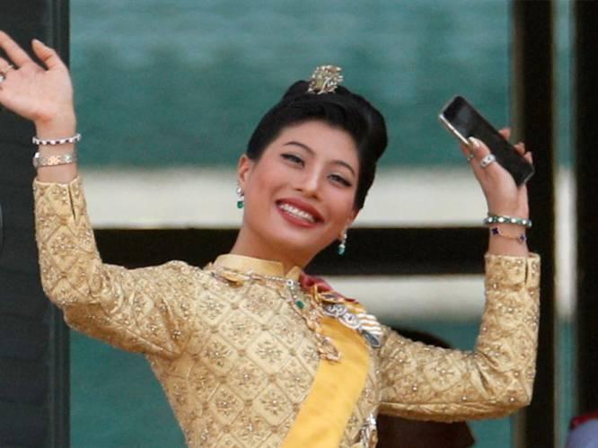 Wanneer ze wil zwemmen, wordt de oceaan afgesloten: prinses Sirivannavari is lieveling van Thaise koning