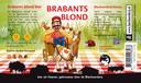 Brabants Blond. 6,2% Zacht en romig blond bier, met een uitgesproken fruitige smaak en frisse afdronk.