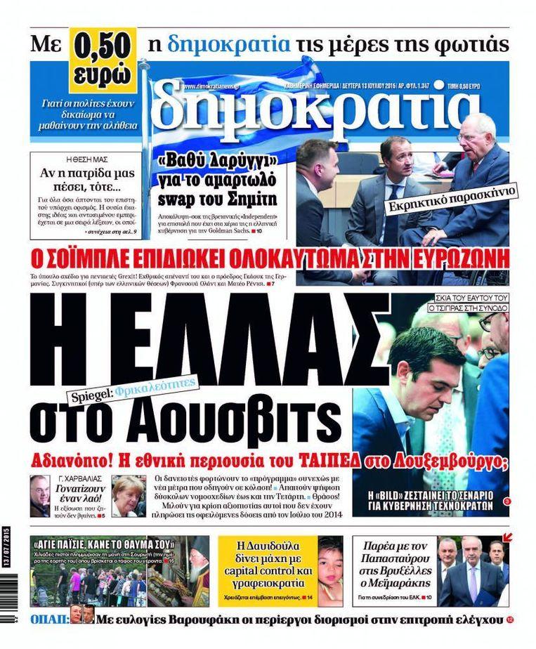 De voorpagina van Demokratia. Beeld rv