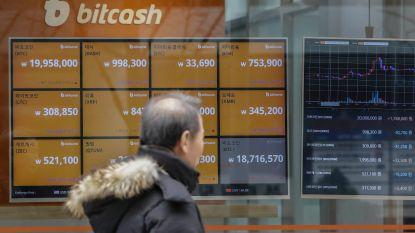 Zuid-Korea wil bitcoin in de ban doen