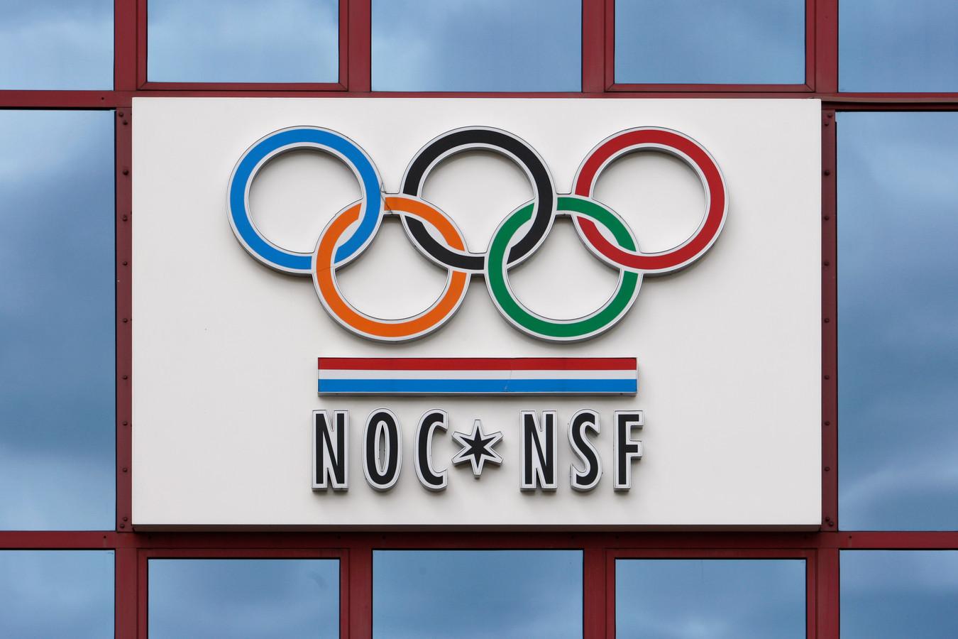 NOC*NSF.
