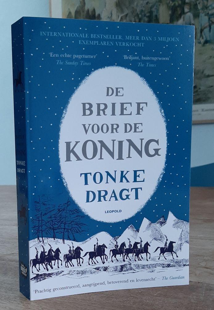 Alle leerlingen uit de groepen 7 en 8 van de Bevelandse basisscholen krijgen dit boek van Tonke Dragt cadeau.