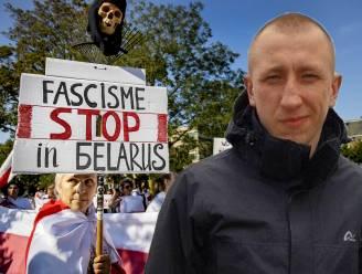 Verdwenen Wit-Russische activist dood teruggevonden in park in Kiev, politie opent moordonderzoek