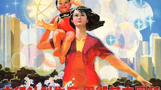 Chinezen mogen voortaan drie kinderen krijgen. Maar willen ze dat wel?