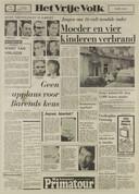 Krantenartikel Het Vrije Volk over de brand in de Bernhardstraat Veghel, 1 juli 1971.