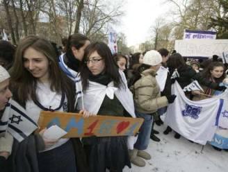 800 mensen op Israël-manifestatie joodse gemeenschap Antwerpen