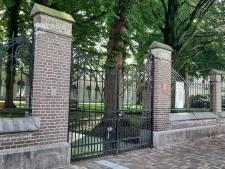 Sloop van monumentale museummuur voor kunstproject gaat niet door