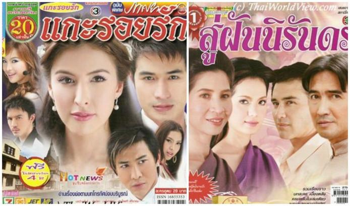 In Aziatische landen heeft het merendeel van de acteurs en actrices een al dan niet natuurlijke lichte huidskleur.