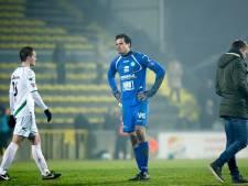 Voormalig PSV-keeper Jesse Bertrams komend seizoen onder de lat bij Rood-Wit Veldhoven
