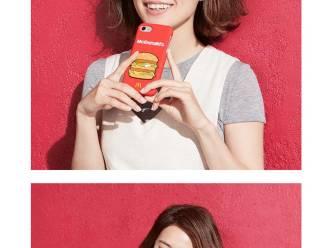 McDonald's lanceert merchandise