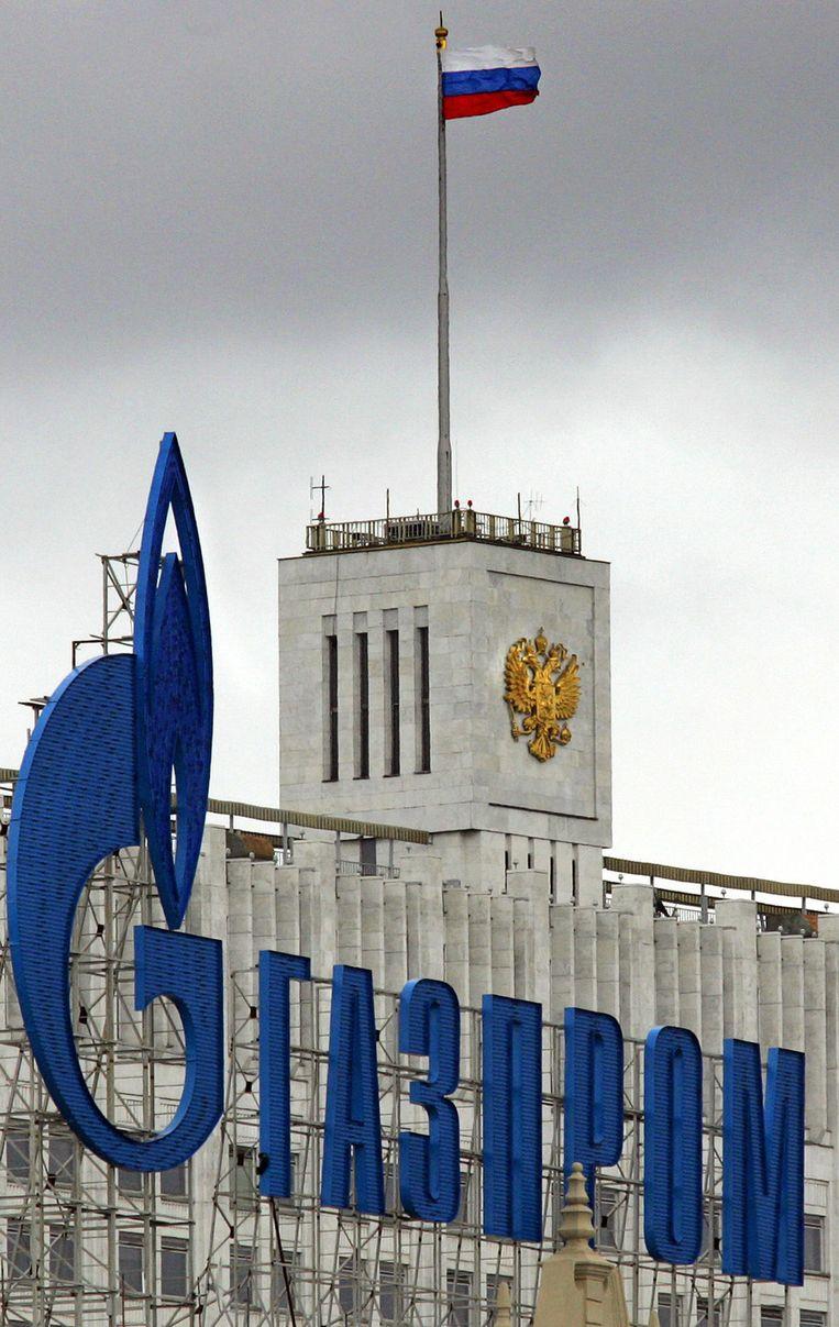 Oekraïne betaalde de afgelopen maanden omgerekend 195 euro per duizend kubieke meter gas. Dat wordt nu bijna 280 euro. Beeld afp
