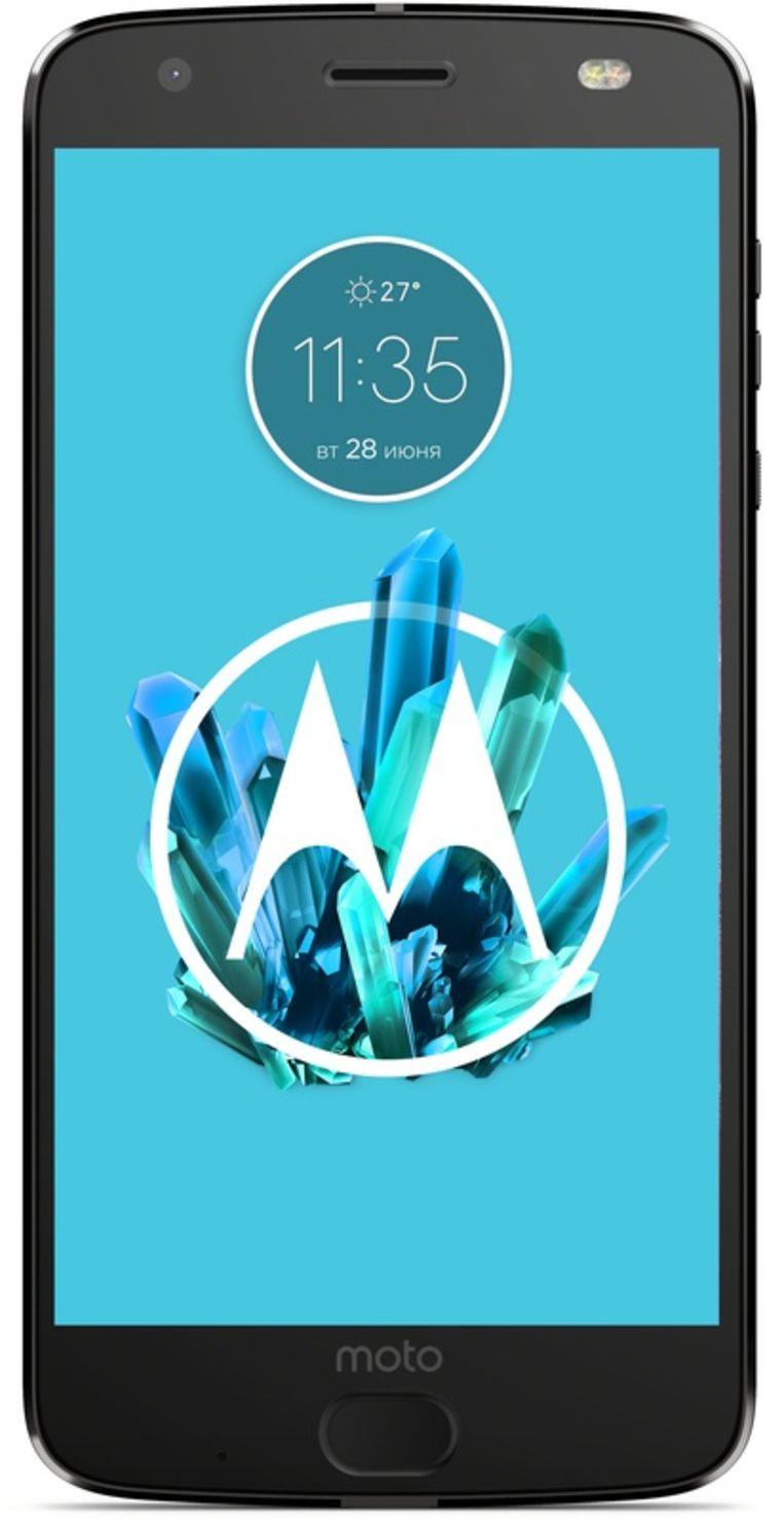 Dit topmodel van Motorola heeft ondertussen een meer bereikbare prijs. Beeld Motorola