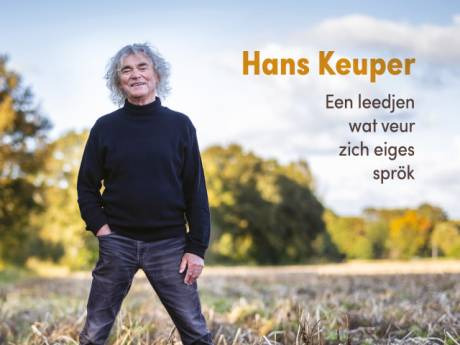 Nieuw album van Hans Keuper: eerst op Spotify, later ook als cd