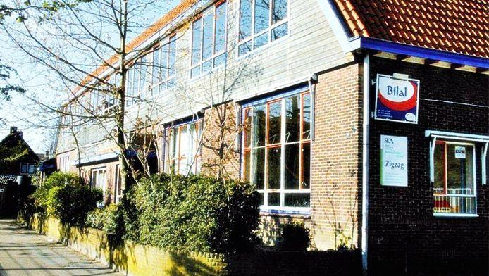 De Bilalschool in Amersfoort wordt bewaakt na bedreigingen. © BILALSCHOOL