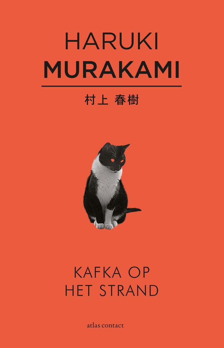 Haruki Murakami: Kafka op het strand. Ontwerp studio Vruchtvlees, 2014. Beeld Atlas Contact