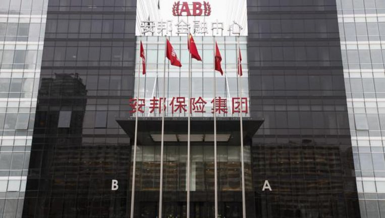 Het hoofdkantoor van verzekeringsgroep Anbang in Peking. Beeld epa