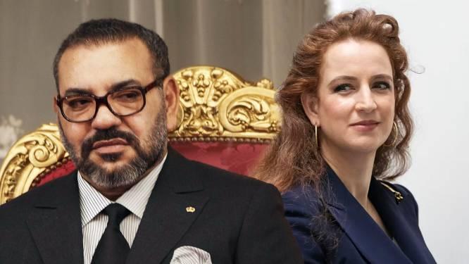 Koning van Marokko reageert voor het eerst op 'vermiste' prinses Lalla Salma