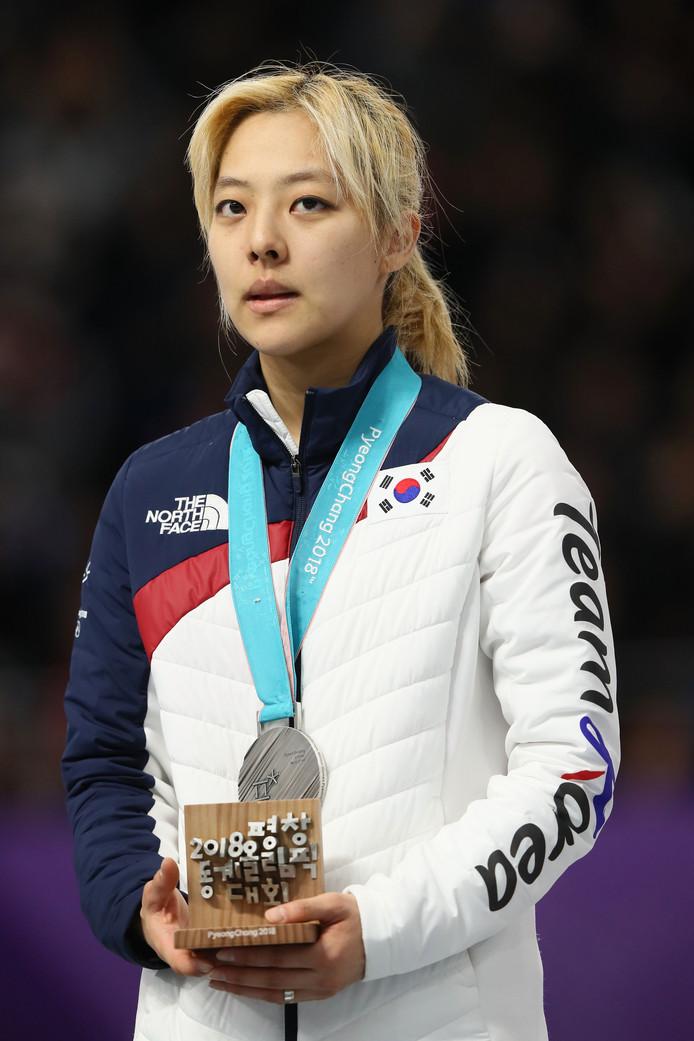 Bo-reum Kim.