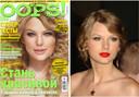 De foto rechts werd tevens in 2010 genomen. De verschillen zijn enorm.