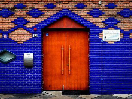 'Geld Golfregio naar islamitische organisaties in Amsterdam'