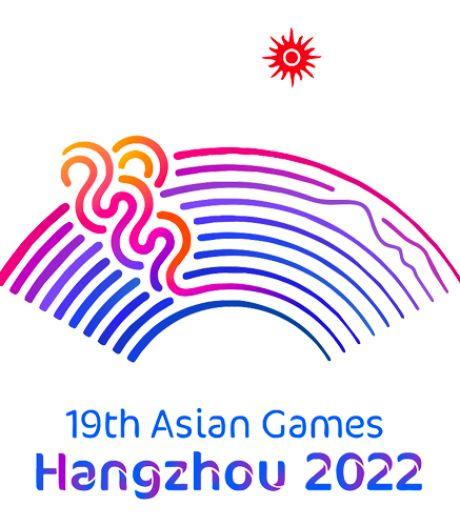 Esporters strijden voor goud bij de Aziatische Spelen in 2022