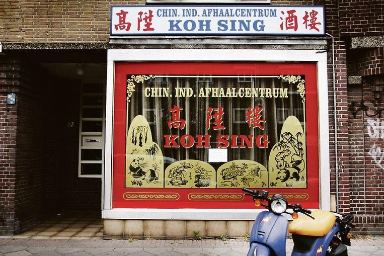 Veel Aziatische koks staan in Nederland te wokken in Chinese restaurants. (Dit restaurant in Utrecht wordt niet genoemd in dit artikel.) Beeld Jörgen Caris