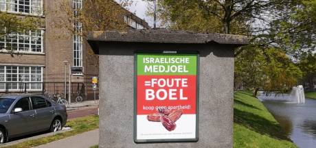 Ophef over posters in Rotterdam die oproepen tot Israëlische dadelboycot