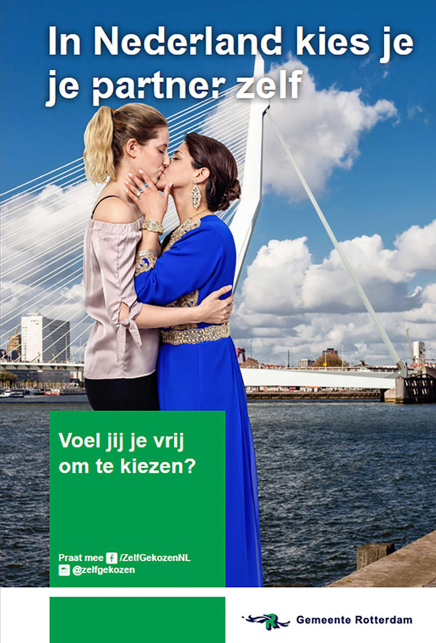 Eén van de posters van de campagne.