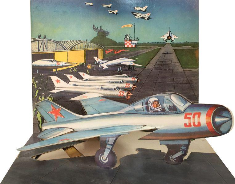 null Beeld 'Onze verdedigers' van Sergei Michalkov (1985).