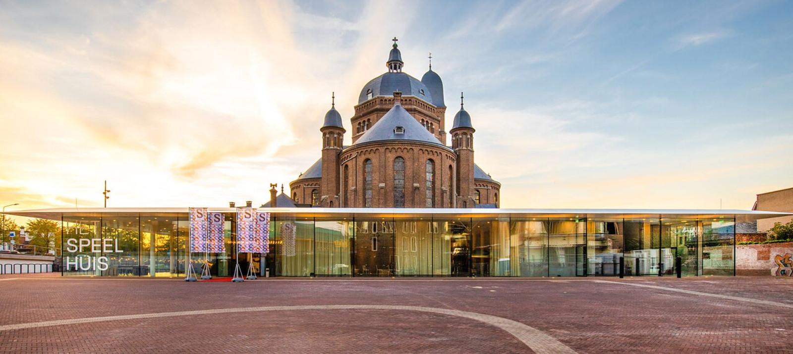 Theater Speelhuis Helmond