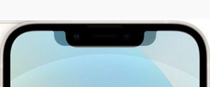 De kleinere 'notch' van de iPhone 13.