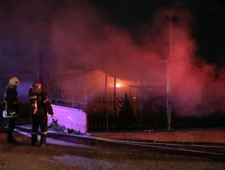 Opvangcentrum voor asielzoekers afgebrand op Lesbos