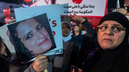 Israël wil daders van huiselijk geweld uitrusten met elektronische enkelband