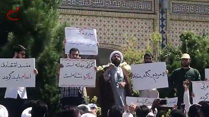 """""""Dode bij protesten in Iran"""""""