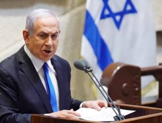 Israëlische premier Netanyahu moet persoonlijk aanwezig zijn bij start van zijn corruptieproces