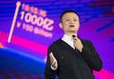 Archiefbeeld. Alibaba-topman Jack Ma. (11/11/2016)