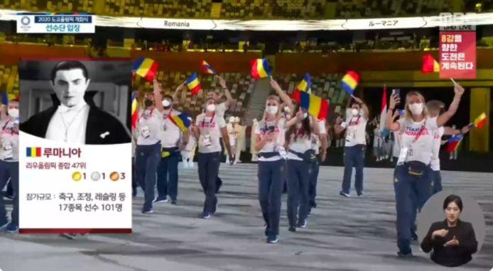De Roemeense sporters werden geïntroduceerd met een afbeelding van Graaf Dracula.