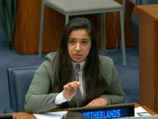 Eerste VN-speech van jongerenvertegenwoordiger Hajar Yagkoubi uit Helmond