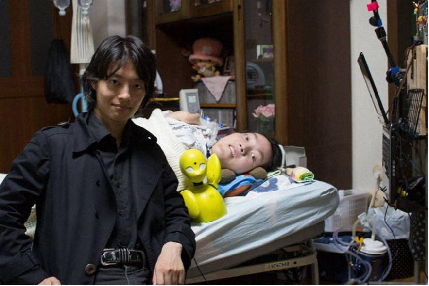 Cette photo d'avril 2015 montre Kentaro Yoshifuji, à gauche, et son ami Yuta Banda.