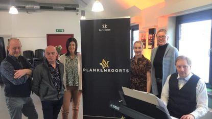 Kortenaken lanceert cultuurprogramma 'Plankenkoorts'