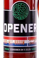 4,5% Rood Wit Brouw - Opener - Dongen BLB2020