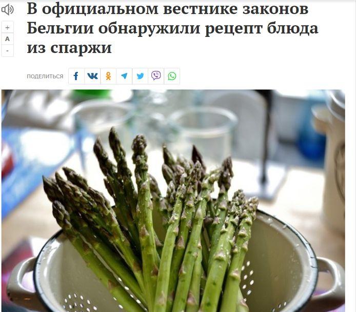 Een van de bekendste kranten in Moskou, Moskovskij Komsomolets, pikte het grappige nieuws ook op.