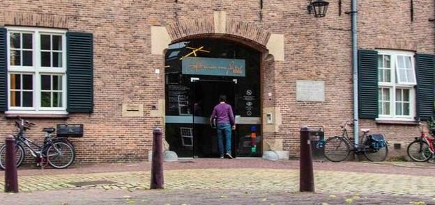Locatie van Reinier van Arkel aan de Bossche Bethaniestraat