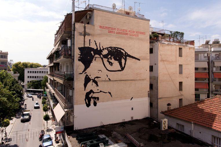 Archiefbeeld, de aardbeving bevond zich in de buurt van de stad Larissa. Beeld REUTERS