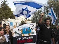 Récriminations en Israël après la victoire de la Palestine à l'ONU