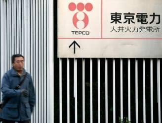 Japan geeft eigenaar centrale een laatste waarschuwing