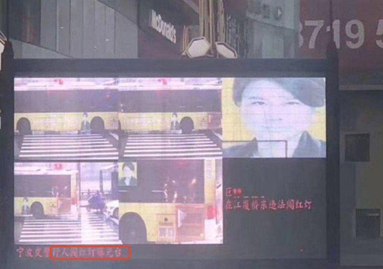 Zakenvrouw Dong Mingzhu stak niet over, maar stond op een advertentie aan de zijkant van een stadsbus