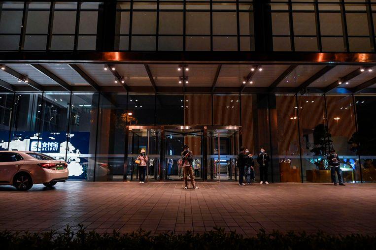 Een kantoor van Ant in Sjanghai. De beursgang van het betaalbedrijf gaat onverwacht niet door.  Beeld AFP