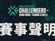 Taiwanees Valorant-Team wordt gediskwalificeerd en moet prijzengeld inleveren