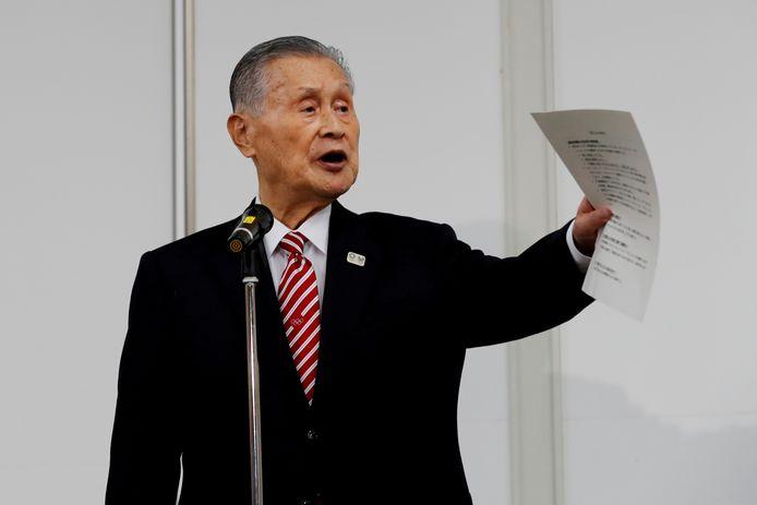 Yoshiro Mori.